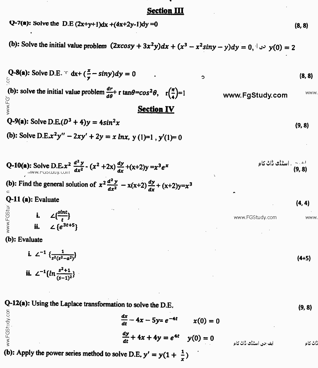 Mathematics Linear Algebra & Differential Eq BA Part 2 Past Papers 2017