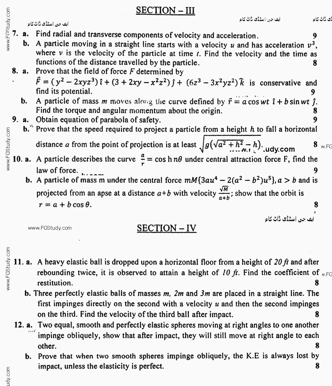 Mathematics General Calculus Differential And Integral Calculus BA Part 1 Past Papers 2018 images 2