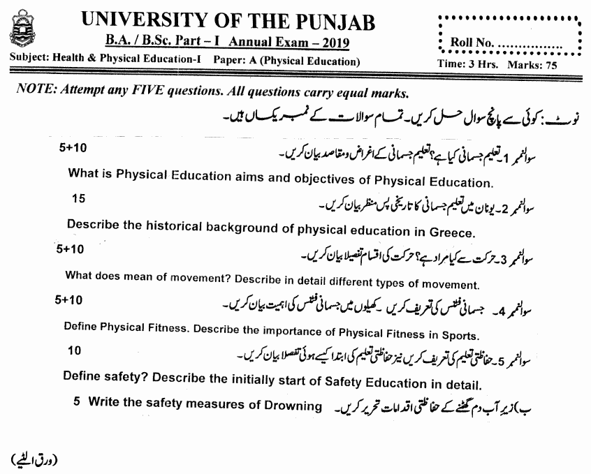 Health And Physical Eduadion BA Part 1 Past Papers 2019