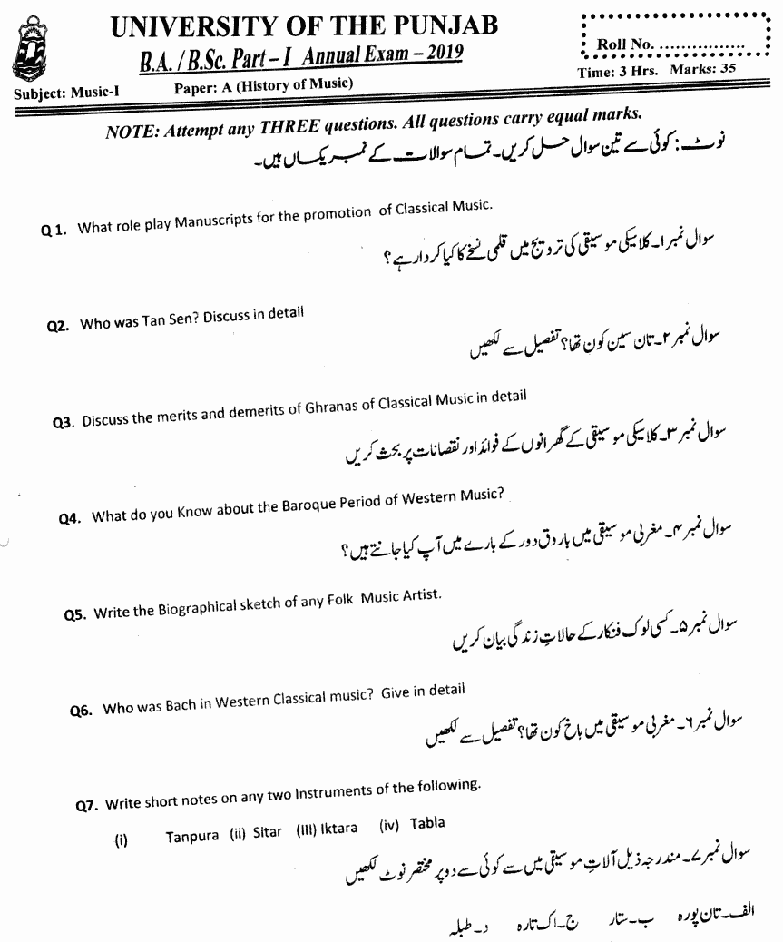 Music History Of Music BA Part 1 Past Papers 2019