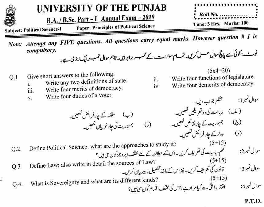 Political Science Principles Of Political Science Group 2 BA Part 1 Past Papers 2019