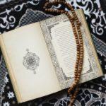 CSS Islamiat MCQS FG STUDY