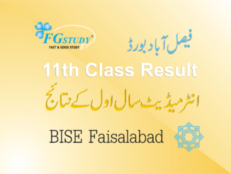 bise Faisalabad board 11th class result