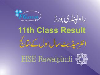 rawalpindi-board-11th-class-result-image